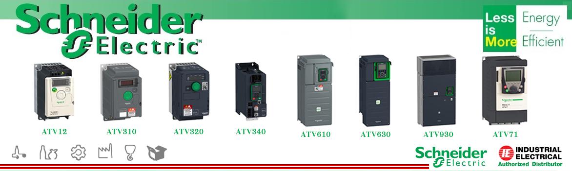 IE Co ,Ltd  บริษัท ไฟฟ้าอุตสาหกรรม จำกัด เป็นตัวแทนจัด