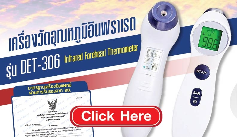 thermometer banner